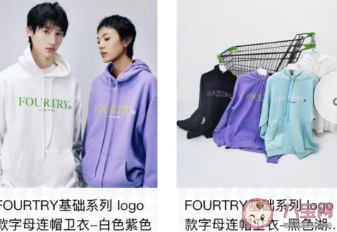 潮流合伙人2的衣服哪里可以買 潮流合伙人2的店在哪個地方