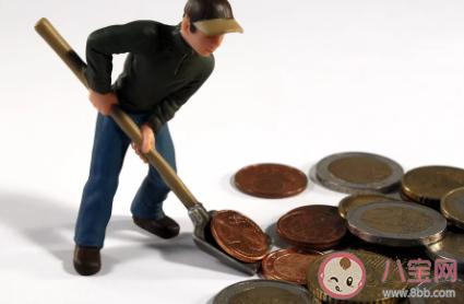 为什么容易出现工资倒挂 面对工资倒挂怎么办