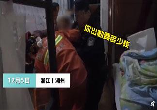 80岁老人获救后要给消防写欠条是什么情况 该如何关爱独居老人