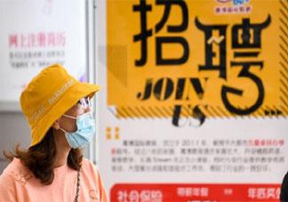 中国劳动力人口平均年龄达38.4岁是怎么回事 平均年龄最高的前五个省份是哪些