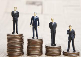 什么是工资倒挂 工资倒挂现象正常吗