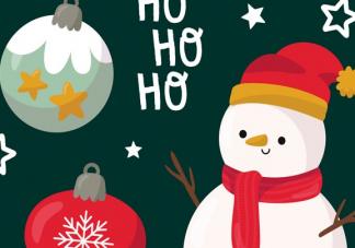 2020关于圣诞节祝福语文案 描写圣诞节唯美句子大全