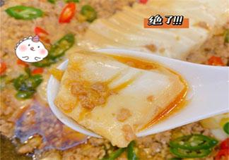 神仙过桥豆腐怎么做 神仙过桥豆腐教程介绍