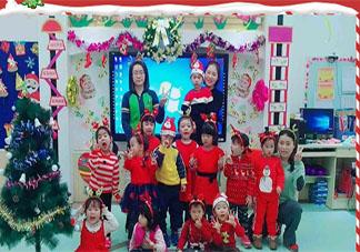 2020幼儿园快乐圣诞节活动报道稿三篇 2020幼儿园圣诞节主题活动报道大全