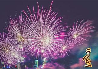 元旦节生日怎么发朋友圈 生日和元旦一天的心情说说