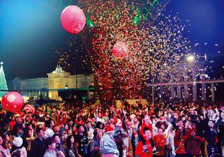 2021元旦节快乐的温馨祝福语 元旦祝福语简单十个字