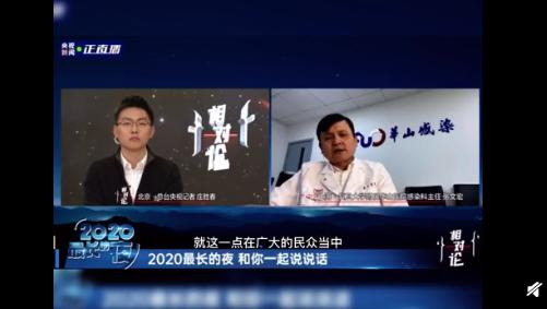 张文宏谈疫苗要不要打 接种疫苗能提供多长时间的保护