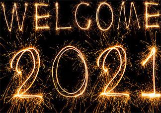 2021新年快乐烟花图片带字祝福语 2021新年快乐烟火图片说说朋友圈