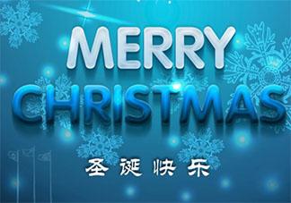 圣诞节快乐图片带字说说 圣诞快乐说说配图带字