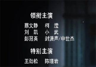《阳光之下》傅慎行改名封潇声了吗 《阳光之下》主角名字都改成什么了