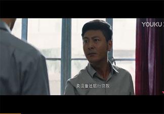 《大江大河2》陈平原是什么身份 陈平原结局是什么