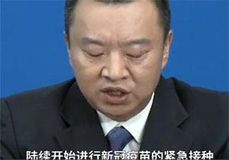 武汉各区新冠疫苗接种地点门诊在哪 武汉哪些人可以打新冠疫苗了