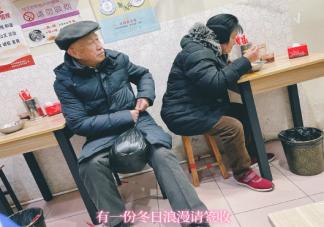 陪家里老人吃饭的说说 陪老人吃饭幸福感言