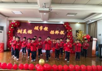 2021年最佳幼儿园迎新年美篇五篇 最新幼儿园迎元旦活动主题简报
