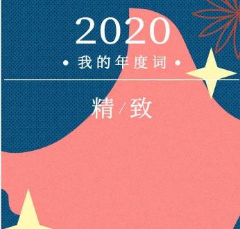 支付宝2020年度账单在哪看 怎么查询2020支付宝总收支
