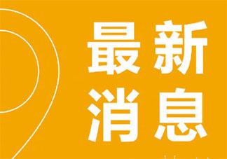 北京顺义摸排出1011名风险人员是怎么回事 这些人都来自于哪里