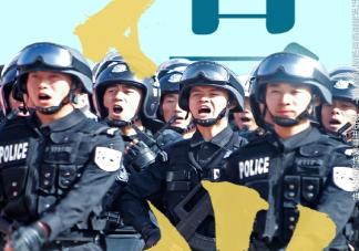 2021警察节祝福语简单句子 送给辛苦的警察祝福语