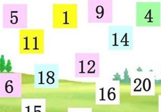 怎样教会孩子凑十法和破十法 如何快速掌握凑十法和破十法