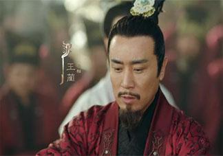 上阳赋王蔺结局是什么 王蔺是反派吗