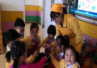 2021幼儿园腊八节主题活动美篇三篇 幼儿园腊八节主题总结报道