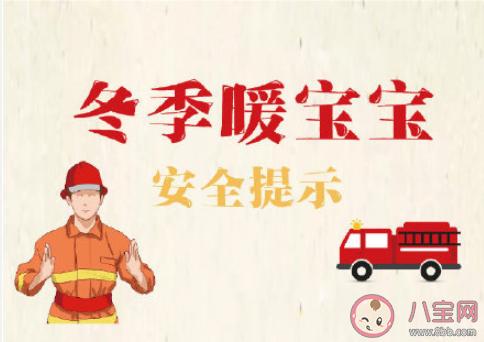 【万爱娱】暖宝宝冒烟是什么原因 怎样才能只要温暖不要伤害