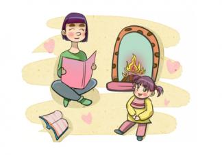 2021年幼儿园寒假放假通知与温馨提示美篇 2021年幼儿园寒假温馨提示报道