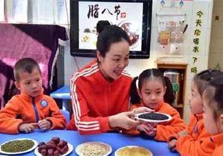 2021腊八节幼儿园活动美篇报道新闻稿 2021幼儿园腊八节活动报道三篇