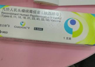 打完hpv发朋友圈的句子 打宫颈癌疫苗的说说短语