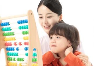 深圳推出购买早教课7天冷静期是怎么回事 早教课真的没用吗