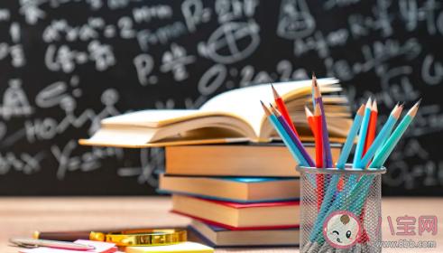 高校完全学分制需要怎样完善 完全学分制合理吗