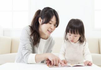 子女和父母该是怎样的关系 现实中子女和父母常见的几种关系