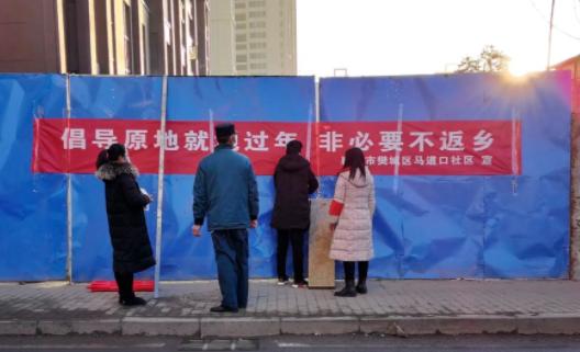 广东就地过年有哪些补贴 哪些地区有补贴政策