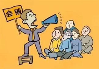 老年养生培训班该被封禁吗 老年人如何防止被骗