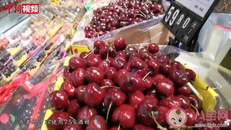 进口冷链食品如何消毒 进口水果如何正确清洗