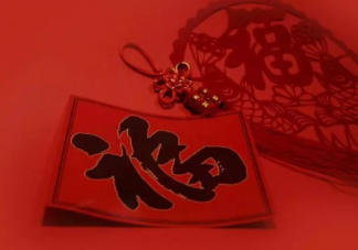 2021春节祝福语汇总语录合集 牛年春节祝福简短一句话