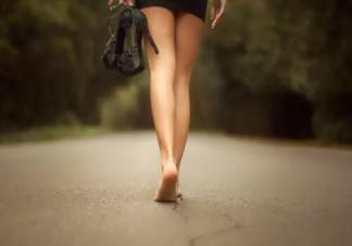 赤脚走路对身体有什么好处 赤脚锻炼真的好吗