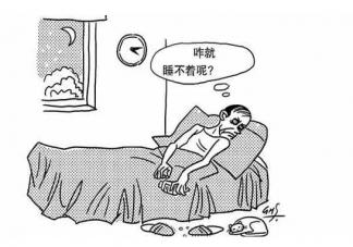 老人睡眠不好如何改善失眠  老人失眠吃什么最有效