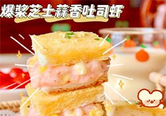 爆浆芝士蒜香吐司虾怎么做 虾有哪些美味的做法
