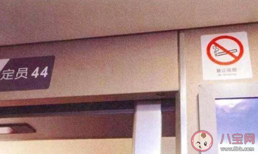 躲高铁卫生间吸烟被限乘180天怎么回事 为什么高铁禁止抽烟
