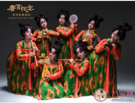 【万爱娱】《唐宫夜宴》舞蹈讲的是什么 唐宫夜宴为什么火了
