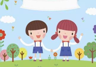 2021幼儿园春季开学通知及温馨提示  幼儿园春季开学通知美篇大大全