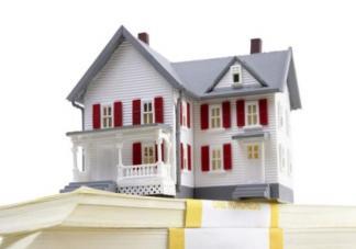 年轻人买房应该靠家里吗 年轻人靠父母买房是啃老吗