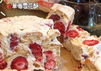 抹茶草莓雪花酥怎么做的 抹茶草莓雪花酥做法教程