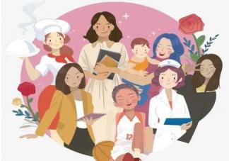 2021幼儿园妇女节创意活动新闻稿美篇 庆三八妇女节主题活动报道大全