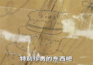 陈红军烈士为什么珍藏着妻子的信 最后一次通话都说了些什么