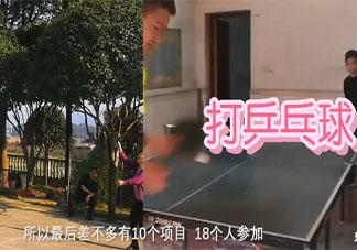湖南18人大家庭全家上阵开运动会是什么情况 具体有哪些比赛项目
