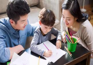 如何做好家校合作教育 正确认识家庭教育和学校教育