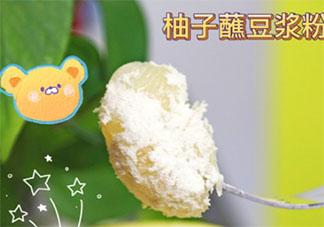 豆浆粉蘸柚子好吃吗 豆浆粉蘸哪种柚子更好吃