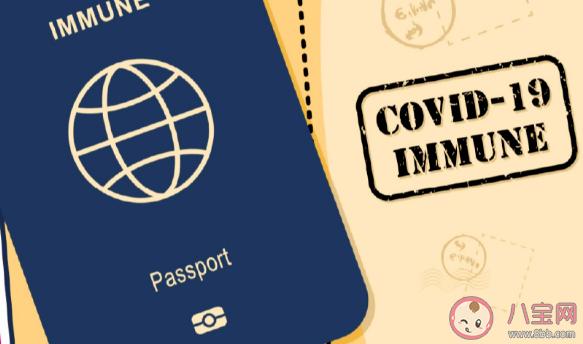 疫苗护照什么意思 哪些国家尝试疫苗护照