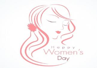 央视妇女节发声文案内容 妇女节别出心裁的祝福语文案